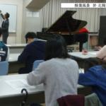 北翔大学授業風景